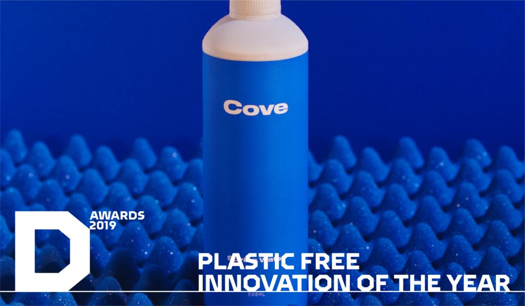 cove-water-bottle