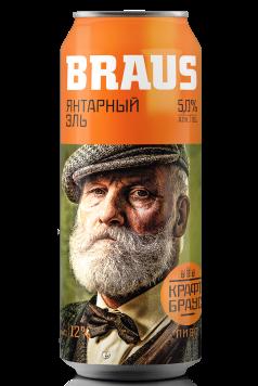 Braus beer can